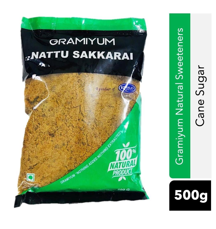 Gramiyum Cane Sugar (நாட்டு சக்கரை) 500g