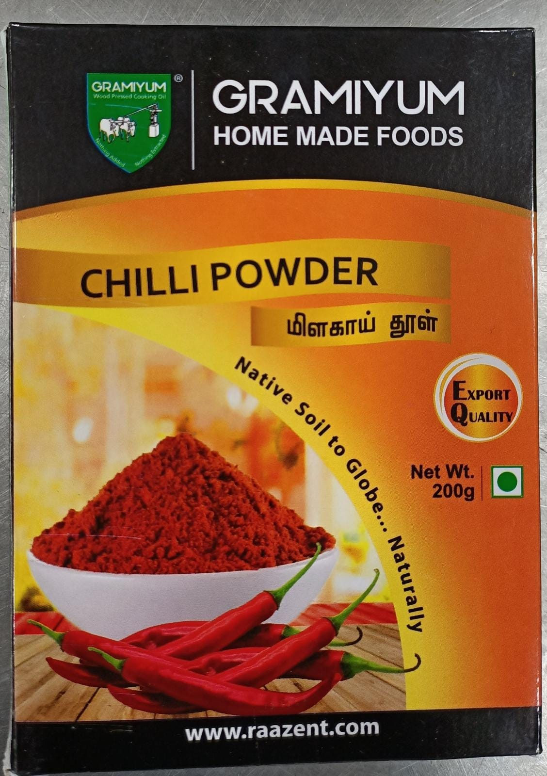 Gramiyum Chilli Powder 200g